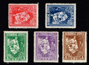 RUSSIA STAMP WHITE RUSSIA  MH STAMPS LOT