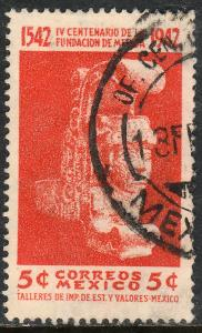 MEXICO 769, 5c 400th Anniv of Merida Mayan figure Used. VF. (710)