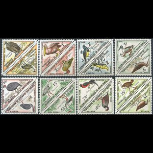 MAURITANIA 1963 - Scott# J26a-41a Birds Set of 16 NH