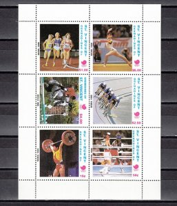 St. Vincent, Grenadines. 1988 Cinderella issue. Seoul Olympics sheet of 6. ^