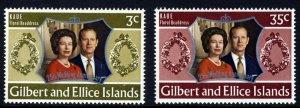 GILBERT & ELLICE ISLANDS QE II 1972 Royal Silver Wedding Set SG 211 & SG 212 MNH