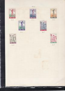 paraguay 1960 olympic stamps page ref 18109