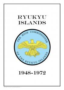 Ryukyu Islands 1948-1972 PDF (DIGITAL)  STAMP ALBUM PAGES