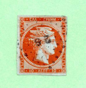 Greece - Sc# 12 Used ( thin/ tear) / Appears Fine/ signed    -  Lot 1218_1117092
