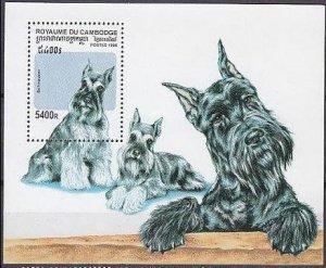 1998 Cambodge 1820/B238 Dogs