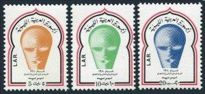 Libya 401-403,MNH.Michel 319-321. Educational Year IEY-1971.