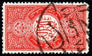 Saudi Arabia 1917 Koran Design for a Tomb RED USED