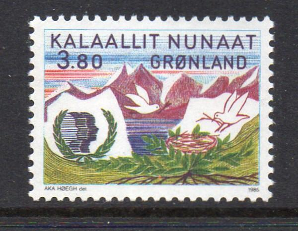 Greenland Sc 163 1985 International Youth Year stamp mint NH