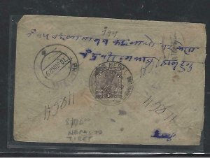 TIBET  (P0110B) 1929 INCOMING COVER KGV 1A FROM NEPAL TO TIBET ,  VERY NICE