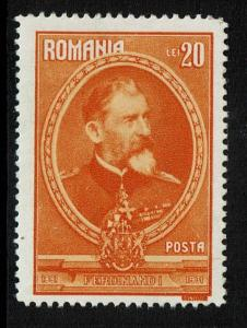 Romania SC# 388, Mint Hinged, Hinge Remnants, see notes - Lot 061917