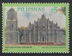 2633 San Agustin Church/Paoay CV$1