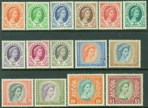 EDW1949SELL : RHODESIA & NYASALAND 1954 Sc#141-55 Cplt except for #143B Cat $127
