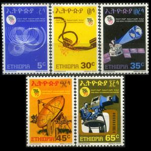 ETHIOPIA 1979 - Scott# 941-5 Telecom. Set of 5 LH back thin