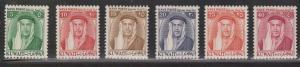 KUWAIT Scott # 140-5 MH - Sheik Abdullah