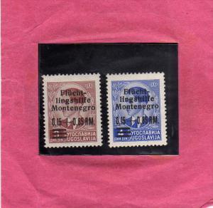 MONTENEGRO 1944 OCCUPAZIONE TEDESCA CETTIGNE SOPRASTAMPATO GERMAN SURCHARGE 0...