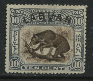 Labuan overprinted 1899 10 cents unused no gum