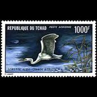 CHAD 1971 - Scott# C84 White Egret Set of 1 NH