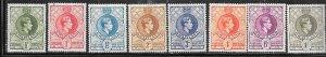 Swaziland #27-34  King George VI  (MLH) CV$10.05