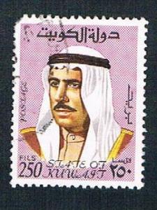 Kuwait 473 Used Sheik Sabah (BP193)