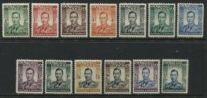 Southern Rhodesia KGVI 1937 all values to 5/ unmounted mint NH