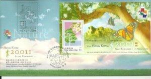 STAMP STATION PERTH Hong Kong # FDC Stamp Expo Sheetlet Series No.7  2001 VFU