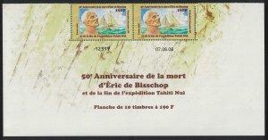 Fr. Polynesia Eric de Bisschop navigator and transoceanic traveller 1v Pair