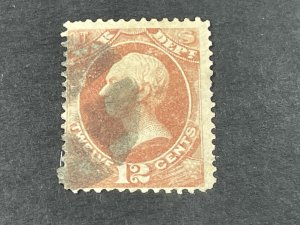 U.S. # O89-USED--ROSE--SINGLE--WAR DEPARTMENT--OFFICIAL--1873