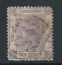 Hong Kong SG 38  spacefiller short perfs
