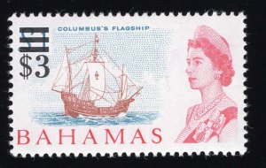 Bahamas Scott #230-244 Stamps - Mint Set