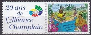 Wallis & Futuna #600  MNH CV $3.00  (Z7879)