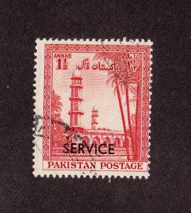 Pakistan Scott #O47 Used