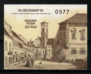 Hungary Scott B332 Mint NH imperf (Catalog Value $30.00)