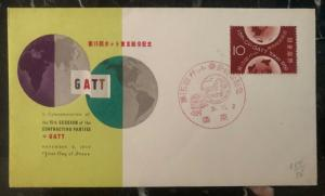 1959 Japan First Day Cover FDC 15th Session Contracting GATT MXE