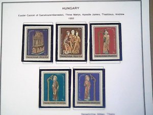 1980  Hungary  MNH  full page auction