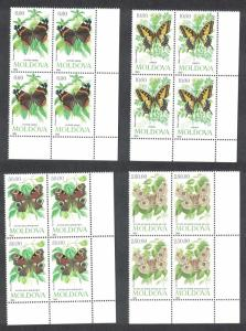 Moldova Butterflies and Moths 4v Bottom Right Corner Blocks of 4 SG#94-97