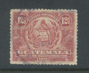 Guatemala RA1  Used