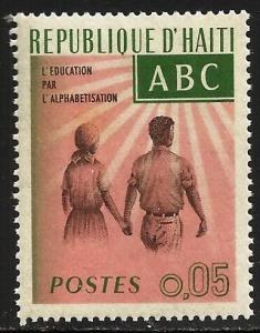 Haiti 1966 Scott# 556 MNH