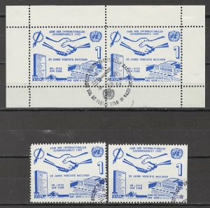 COLLECTION LOT # 5712 UNITED NATIONS 4 PROOF STAMPS 1965 CLEARANCE