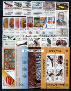 Israel 1985 Complete Year Set of Mint Never Hinged Stamps Full Tabs
