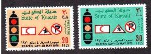 KUWAIT 504-5 MH SCV $3.60 BIN $1.45 TRAFFIC