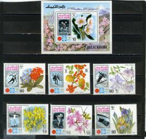 RAS AL KHAIMA 1972 WINTER OLYMPIC GAMES SAPPORO SET OF 6 STAMPS & S/S MNH