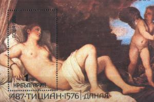 Bulgaria 3221 PAINTINGS BY TITIAN 1986 min. Sheet Cancelled-To-Order.