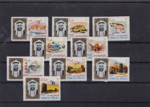 Umm al Qiwain mounted mint stamps ref 11915
