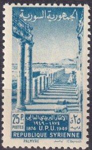 Syria #350 MNH CV $6.50 (Z4700)