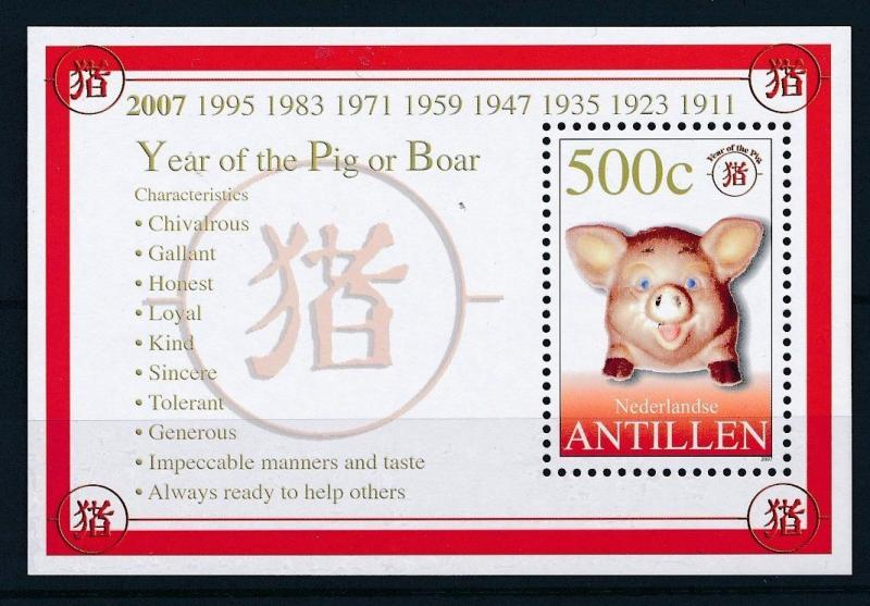 NA1721] Netherlands Antilles Antillen 2007 Chinese Year of