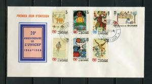 GUINEA 1965 20th ANNIVERSARY OF UNICEF SET ON FIRST DAY COVER