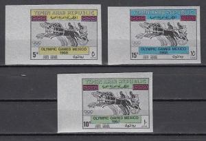 Yemen Arab Rep., Mi cat. 745-747 B. Olympics IMPERF issue on Silver Paper.  ^