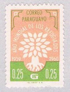 Paraguay 560 MLH WRY emblem 1960 (BP3095)
