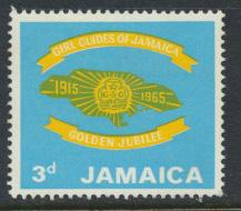 Jamaica SG 240 Mint Never Hinged   SC# 240   Guides  see details