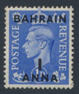 Bahrain SG 72 SC# 73  MH  see scans / details 1951 issue